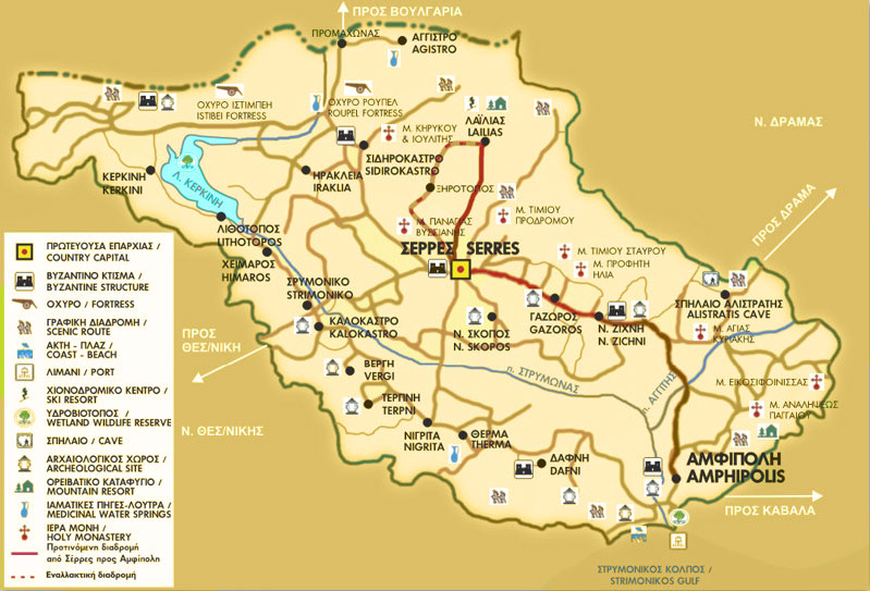 Map of Serres Tourist Attractions